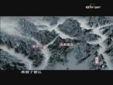《再说长江》 第五集 一江东去