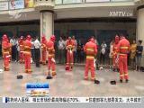 午间新闻广场 2017.7.20 - 厦门电视台 00:21:23