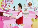 [央视主播影像]《智慧树》 20170720 红果果和绿泡泡演唱《饼干歌》