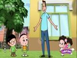 [动画大放映]《新大头儿子和小头爸爸》(第四季) 第329集 城堡里的青蛙王子/围裙妈妈变温柔了