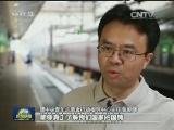 [视频]万名大学生赴中西部开展志愿服务