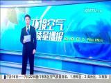 特区新闻广场 2017.7.23 - 厦门电视台 00:23:05