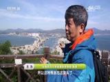 惠东奇湾(上) 00:23:36