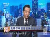 [海峡两岸]美炒作中国海空战力超美国