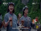 [中国电影报道]庆祝建军90周年 今晚展播《勃沙特的长征》
