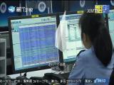 新闻斗阵讲 2017.07.31 - 厦门卫视 00:25:03