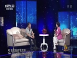 《中华情》 20170730