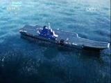 《威武之师背后的财经密码》驶向深蓝:舰船潜艇篇 00:40:17