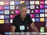 [国际足球]拜仁调整状态 积极备战德国超级杯