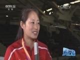 [风云会]20170809 中国田径队李玲蔚