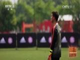[冠军欧洲]球迷盛宴 拜仁球迷足球对抗赛落幕