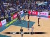 [篮球]男篮亚洲杯小组赛:菲律宾VS卡塔尔 第一节