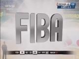 [篮球]男篮亚洲杯小组赛:伊朗VS约旦 第三节