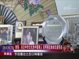 [华人世界]阿根廷 黄菁:关注中华文化的中国商人 在阿根廷独创汉语节目