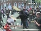 [视频]美国夏洛茨维尔骚乱影响持续发酵