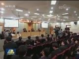[视频]《法治中国》今晚播出第六集