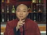 《经典财富故事》 水晶女皇周晓光