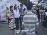 [走近科学]170823敢问路在何方 记者蒙眼与盲人体验行走北京闹市