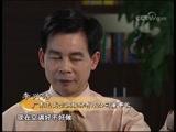 """《经典财富故事》 李兴浩:""""画饼充饥""""生意经"""