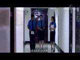 《全国第二届平安中国微电影微视频》 坏孩子的天空