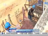厦视新闻 2017.08.27 - 厦门电视台 00:22:28