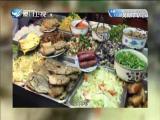 台湾美食登陆记 两岸秘密档案 2017.08.28 - 厦门卫视 00:41:27