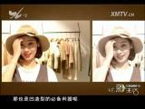 炫彩生活 2017.09.09 - 厦门电视台 00:09:51
