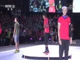 [NBA]希尔出席匹克体育2018年夏季新品发布会