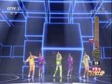 [黄金100秒]舞蹈《时尚街舞》 表演:青春美少女组合