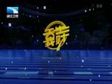 《天生我财-午间道》 20170919