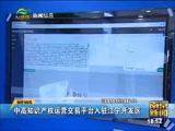 """[直播南京]市政府公开征集2018年""""为民办实事""""建议"""