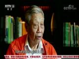 [文化十分]大国艺匠 陈家泠:我是时代造就的艺术家