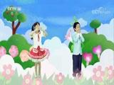 [小小智慧树]歌舞《我爱你》