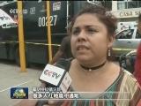 [视频]墨西哥强震已致超240人死 搜救继续