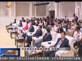 《甘肃新闻》 20170922