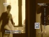 [国宝档案]无名小桥上的刺杀事件