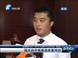 [新闻60分-河南]国庆节前夕 郑州机场将新开多条航线