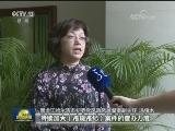 [视频]哈尔滨:整顿作风 让百姓生活更美好