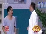 《一个红包》杨建伟 陈生乐 郭玉倩