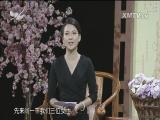小儿秋季腹泻 名医大讲堂 2017.09.27 - 厦门电视台 00:26:20