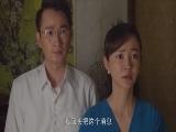 乔生与母亲卖大饼 刁三顺报复大江 00:00:57