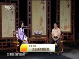 运动损伤莫轻视 名医大讲堂 2017.10.09 - 厦门电视台 00:25:13