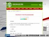 [国足]中国U20男足选拔队集训名单出炉