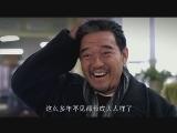 周万顺鞋厂倒闭 周万顺内蒙找麦狗 00:00:56