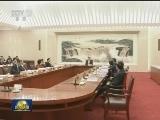 [视频]张德江主持召开十二届全国人大常委会第一百零二次委员长会议