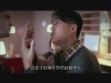 志雄阿雨结婚 志雄酗酒闹事被抓 00:00:56