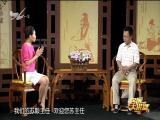 疝气早知道 名医大讲堂 2017.10.17 - 厦门电视台 00:26:11