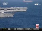 《中国新闻》 20171021 08:00