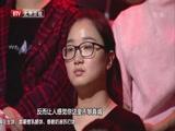 [我是演说家]赵启正:《讲好中国故事》