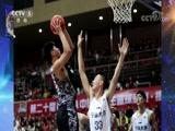 [篮球]CUBA揭幕战打响 联赛进入二十年(午夜)